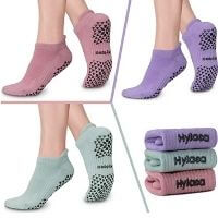 what to wear after giving birth - grip socks